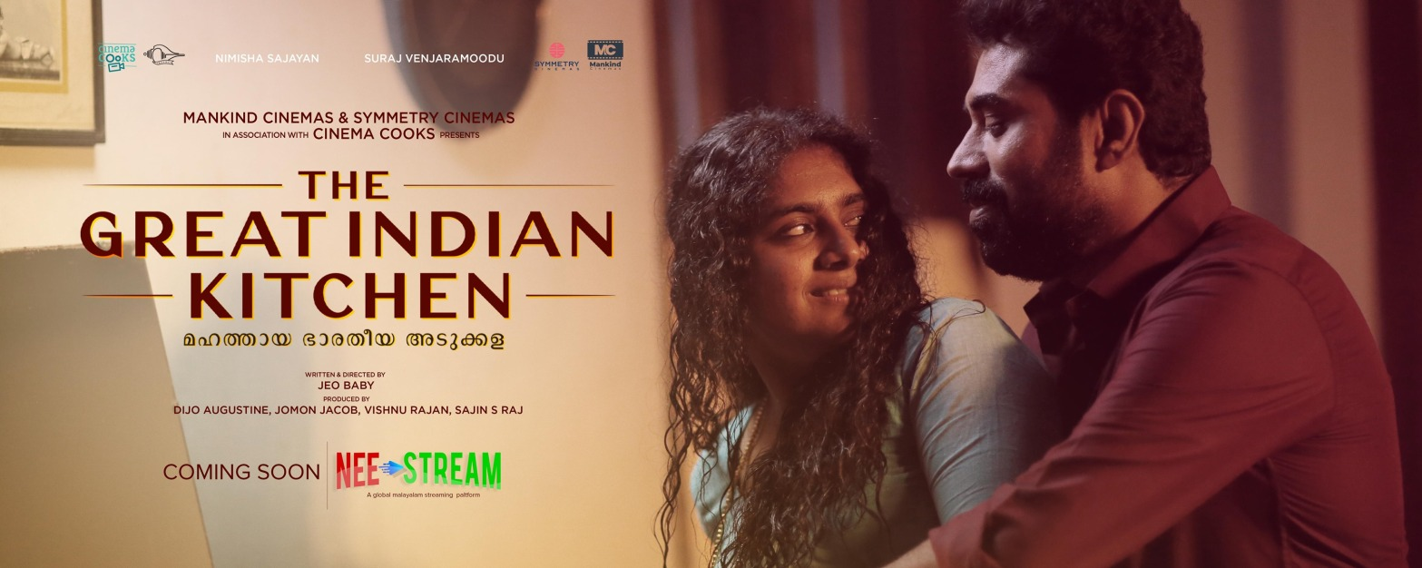 The poster of the Malayalam movie, The Great Indian Kitchen.